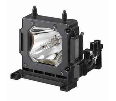 Лампа LMP-H210